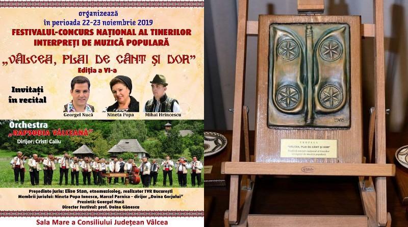 """Festivalul – Concurs Naţional al Tinerilor  Interpreţi de Muzică Populară """"Vâlcea, plai de cânt şi dor"""""""